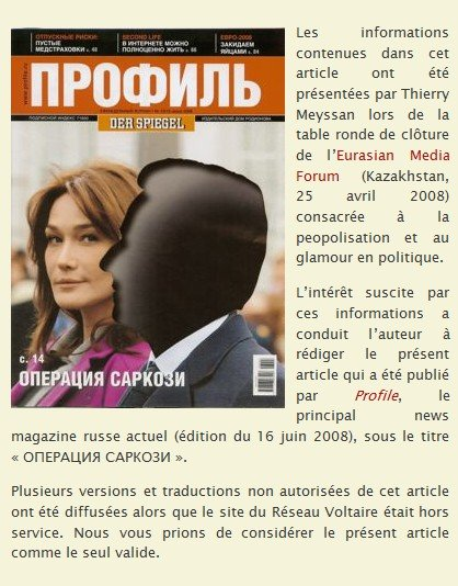 20110714profilemagazinerusse.jpg
